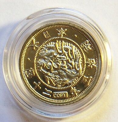 Awesome Japanese Mini Coin Finished in 24 Karat Gold b