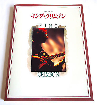KING CRIMSON Marquee Special Edition JAPAN PHOTO & TEXT BOOK 1995 Robert Fripp