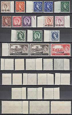 1960 Muscat Oman Mi.80/94 MLH, Definitives Freimarken new currency [sq7419]