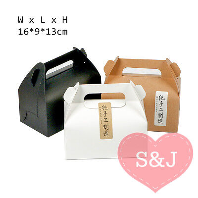 10x Large White/Brown 16x9x16.5cm Gable Kraft Cardboard Boxes Party Gift Favour