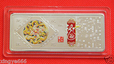 Fine 2012 China Year of the Dragon Color Silver Art Bar