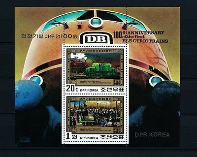 Korea 1980 S/S Souvenir Sheet Railway Train Michel Block 87 MNH OG VF