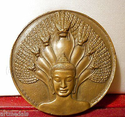 1953 VINTAGE MEDAL 59mm FRENCH LINE CAMBODIA INDOCHINA MAIDEN VOYAGE