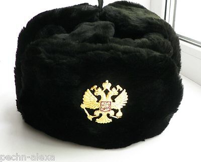 RUSSIAN MILITARY ARMY BLACK WINTER HAT SIZE 60 cm 7 1/2 inch