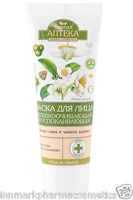 43570 Face mask deep clean & Soothing White Clay 75ml Green Pharmacy