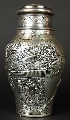 Bottle.  Chinese Style. Silver Punched. Chiseled. Spain. Circa 1920.