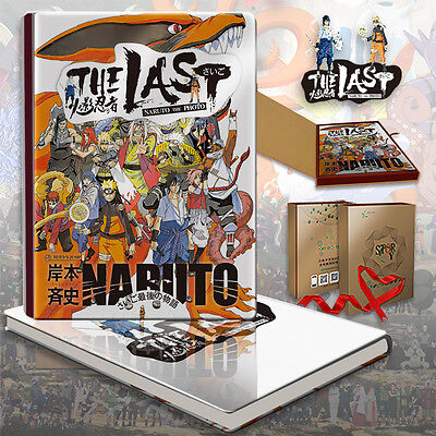 NARUTO THE LAST MOVIE Uzumaki picture art book Collection Cosplay painting photo