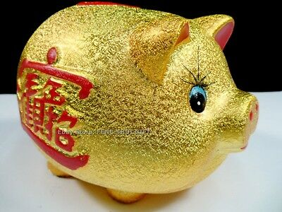 Sale! Big Gold Ceramic Lucky Good Luck Fortune Pig Piggy Coin Money Bank NEW