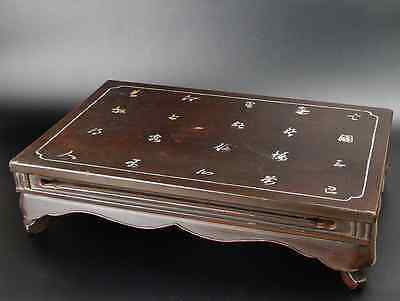 China Old Collection Table Stand / Mother of Pearl / Lacquer Ware / Great Work!!