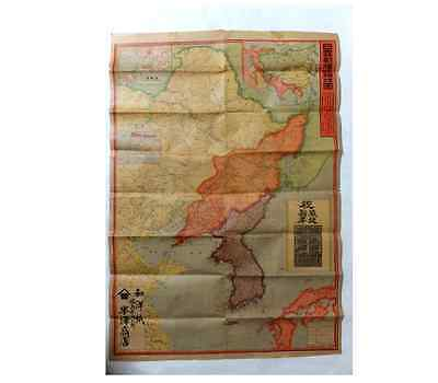 The Russo-Japanese War Old Map / MEIJI ERA 1904 / very rare