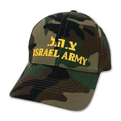 Brand new high quality IDF soldier Israel defence forces unisex Cap Hat fashion
