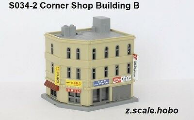 Rokuhan s034-2 Z Scale Pre-Built Corner Building Structure Downtown *NEW $0 SHIP