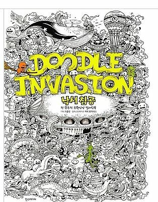 Doodle Invasion Zifflins Coloring Book By Kerby Rosanes
