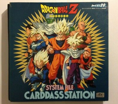 Classeur Dragon Ball Z Carddass Station System File - 5