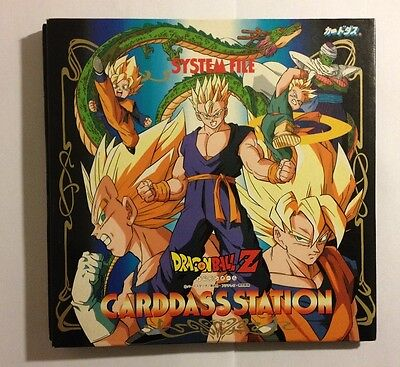 Classeur Dragon Ball Z Carddass Station System File - 7