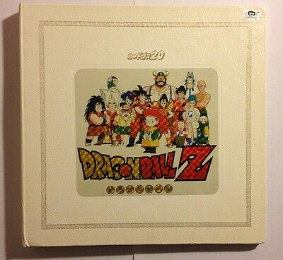 Classeur Dragon Ball Z Carddass Station System File - 9