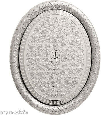 Oval Framed Wall Hanging 19 x 24cm 99 Names of Allah 0344