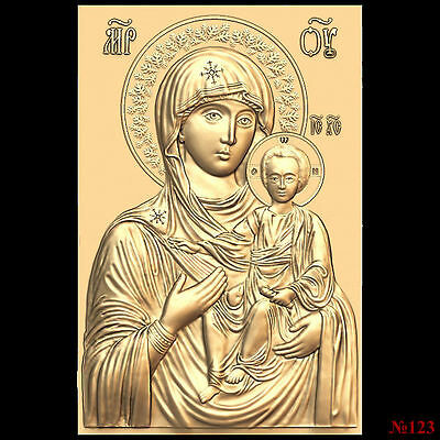 (123) 3d STL Model Religion Icon for CNC Router 3D Printer  Aspire Cut3d Artcam