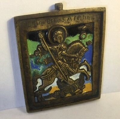 Antique 19th c Rare Russian Enamel & Bronze Icon St. George & The Dragon