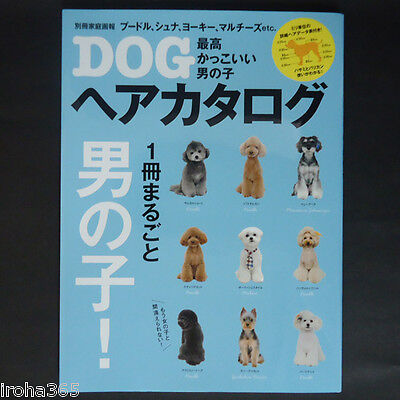 The Dog Hair Style Cut Catalog Boy's / Trimming Grooming Kawaii /Japanese Book