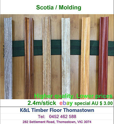 Skirting / Quad / Flooring Installation/floating floor underlay/ laminate floor