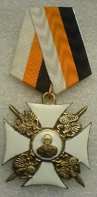 Imperial Military Order of St. Nicholas emigration Russian WW1 Civil War Type 2