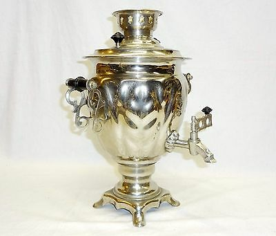 Vintage Samovar Urn Tea Antique Russian Soviet SAMOVAR 3L