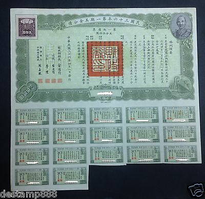 CHINA 1947 U.S.Gold  Bond US$500 Uncancelled with Coupons