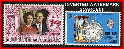 SOLOMON IS 1972/73 ROYAL WEDDING & CLOCK inverted WMK SC#248v, 251v MNH (E-B5)
