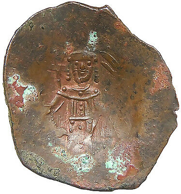 Isaac II Angelus Aspron Trachy Mary Byzantine Constantinople Mint 1185-1195 A.D.
