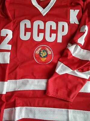 Fetisov #2 USSR CCCP Russian Hockey Replica Jersey Russia embroidered