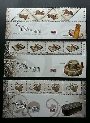Malaysia Cultural Instruments & Artifacts II 2008 (stamp title) MNH *odd shape