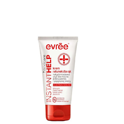 Evree Instant Help Rescue Hand Cream Relief for Dry Chapped Skin Paraben FREE