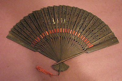 Antique Hand Fan Victorian Gold Ebony Hand Painted Lisa