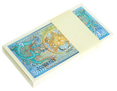 BHUTAN 1 NGULTRUM P 12 UNC (Bank bundle 100 Notes)