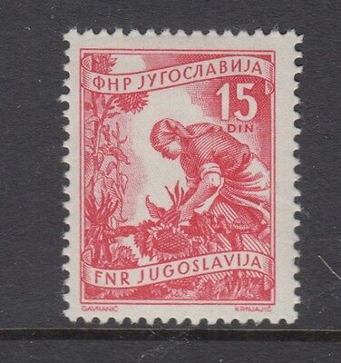 Yugoslavia  1950  15 dim  SG 723  Red   Lightly Mounted Mint  Cat Value  £22