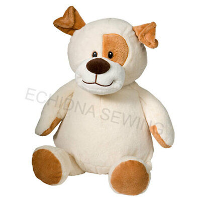 Embroider Buddy - Pauley Puppy Dog 16 Inch
