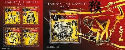 Z08 Imperforated SLM15503ab SOLOMON ISLANDS 2015 Year of the monkey MNH Set