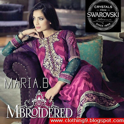 MB5S READYMADE - Maria B Designer Trouser Shirt Salwar kameez Pakistani Indian
