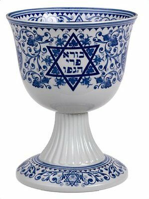 Spode Judaica Kiddush Cup, New, Free Shipping