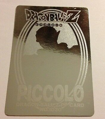 Dragon Ball Z PP Card Silver 1030
