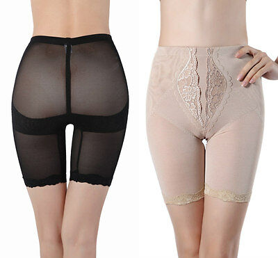 Women Butt Lifter Shaper Bum Lift Pants Buttocks Enhancer Boyshorts Booty Briefs