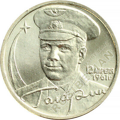 RUSSIAN COIN 10 RUBLES 2011-50 YEARS GAGARIN FIRST SPACE FLIGHT UNC *A1