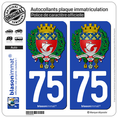 2 Sticker autocollant plaque d'immatriculation | 75 Paris - Armoiries II | 75000