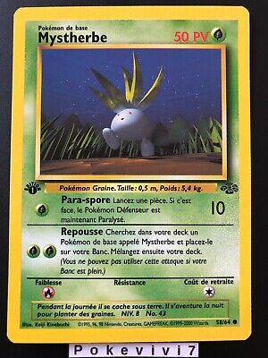 Carte Pokemon MYSTHERBE 58/64 Jungle Wizard Neuve Française EDITION 1