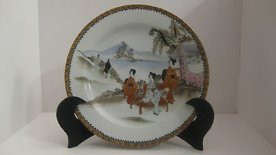 Antique Japanese Kutani Porcelain Early 20th century Medium Plate
