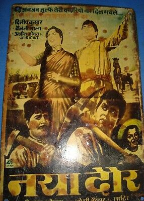 Old Vintage Tin Small Size  Bollywood Movie Advertisement  Sign Board from India