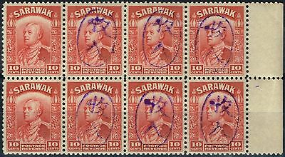 Sarawak 1942 Jap Occu 10c Revenue V.F MNH Block of 8 2 Stamps Opt Omitted Scarce