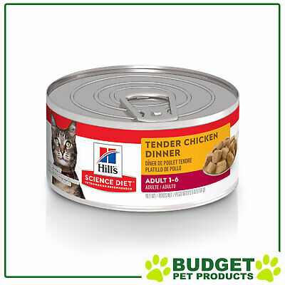 Hills Science Diet Feline Cans Tender Chicken For Adult Cats 156gm X 24