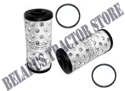 Belarus tractor filter of thin clearing of fuel (2PC) Т25/250/250as/250AN